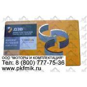 Вкладыши коренные ЯМЗ-236 d+ 0.25