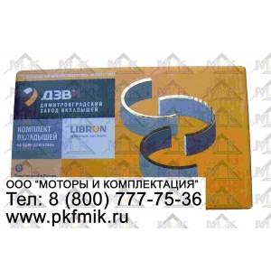 Вкладыши коренные ЯМЗ-236 d+ 1.00